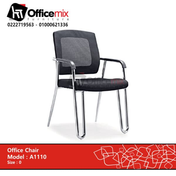office mix Waiting chair A-1110