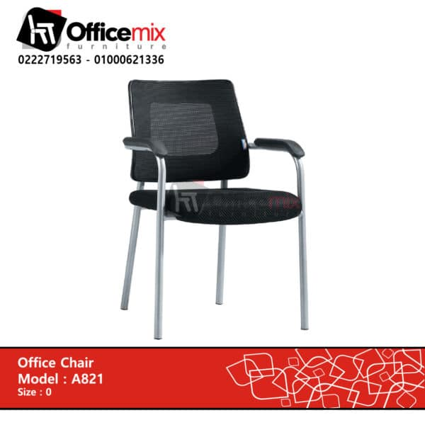 office mix Waiting chair A-821 Mesh