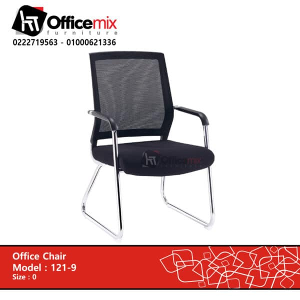 office mix Waiting chair 121-9