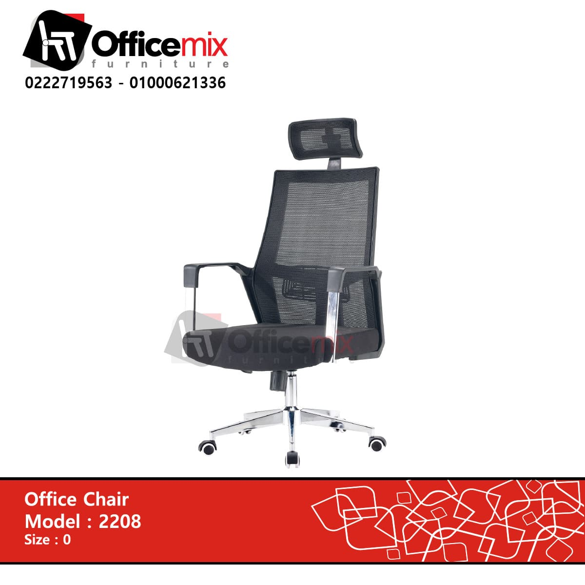 office mix manager chair 2208