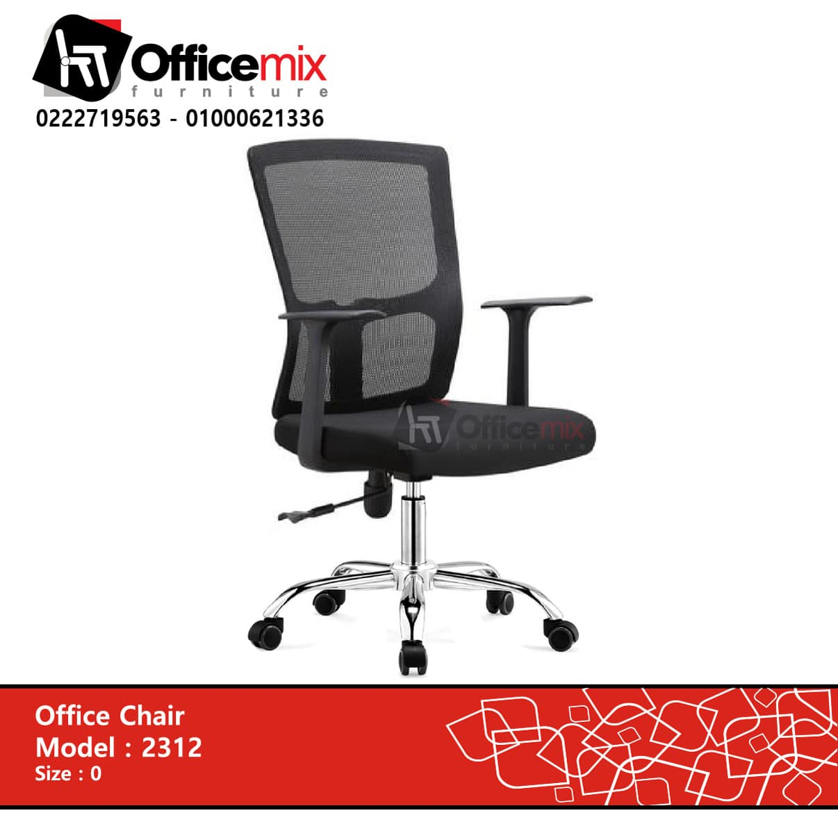 office mix Staff chair 2312