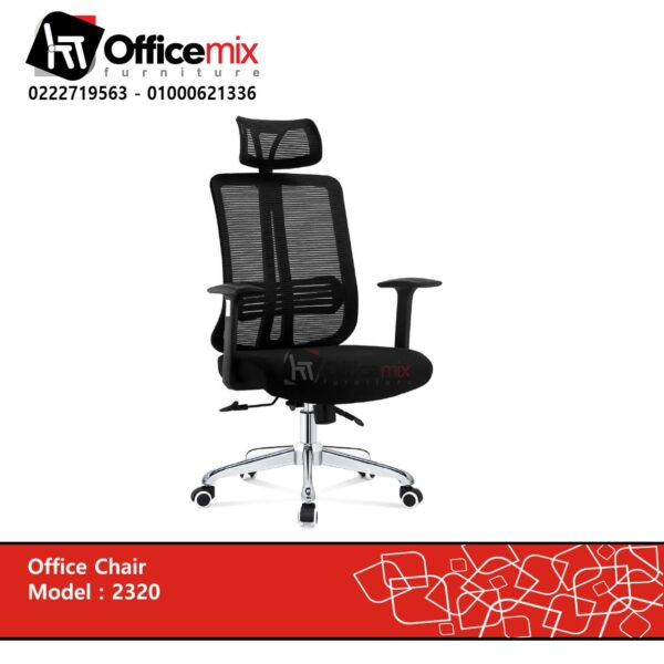 office mix manager chair 2320