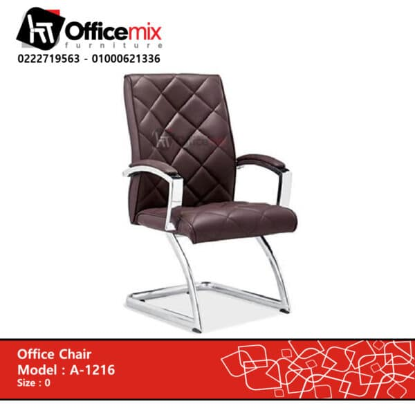 office mix Waiting chair A-1216