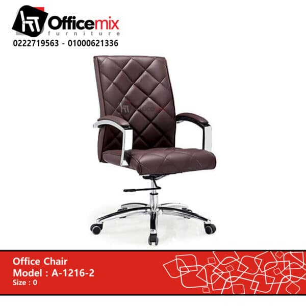 office mix manager chair A-1216-2