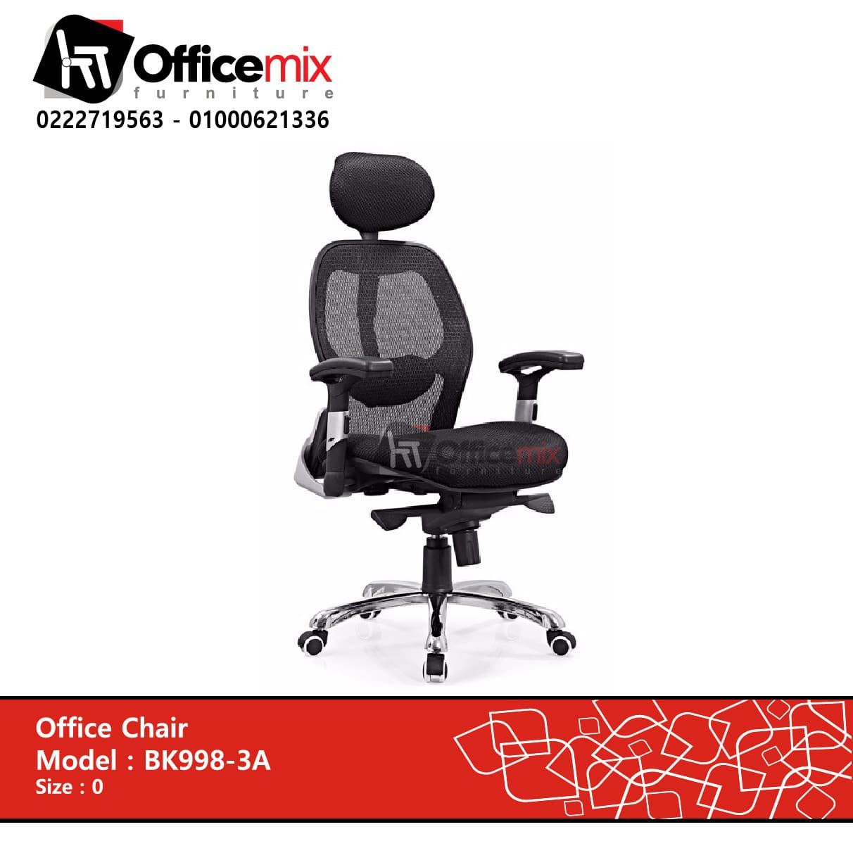 office mix manager chair BK998-3A