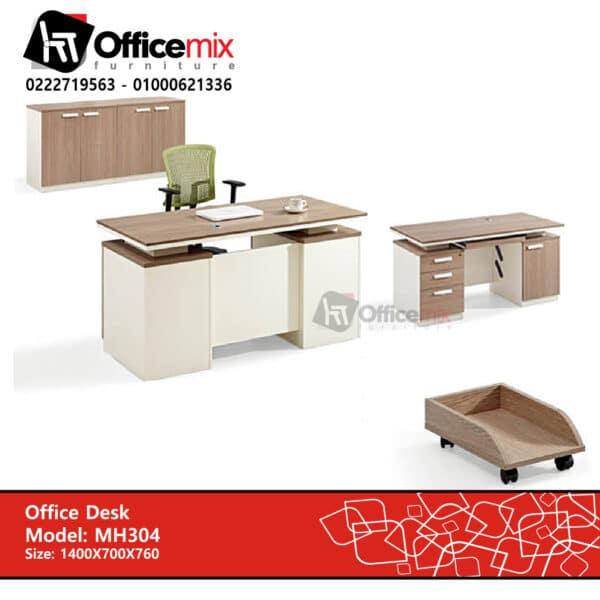 office mix Staff Desk MH304