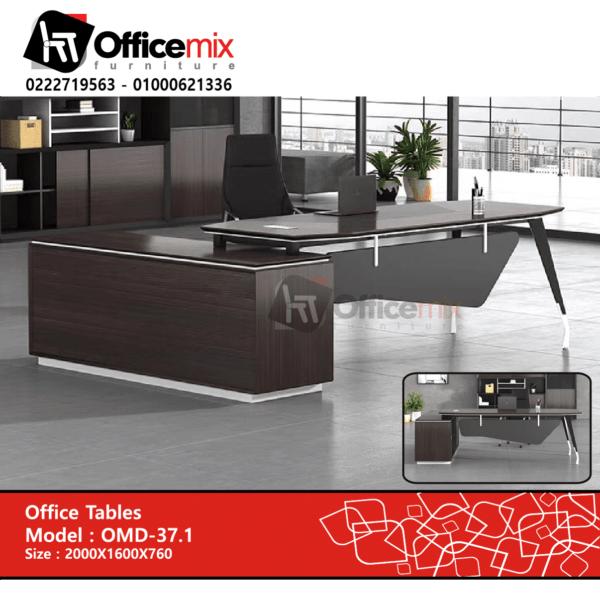 office mix Manager Desk OMD-37