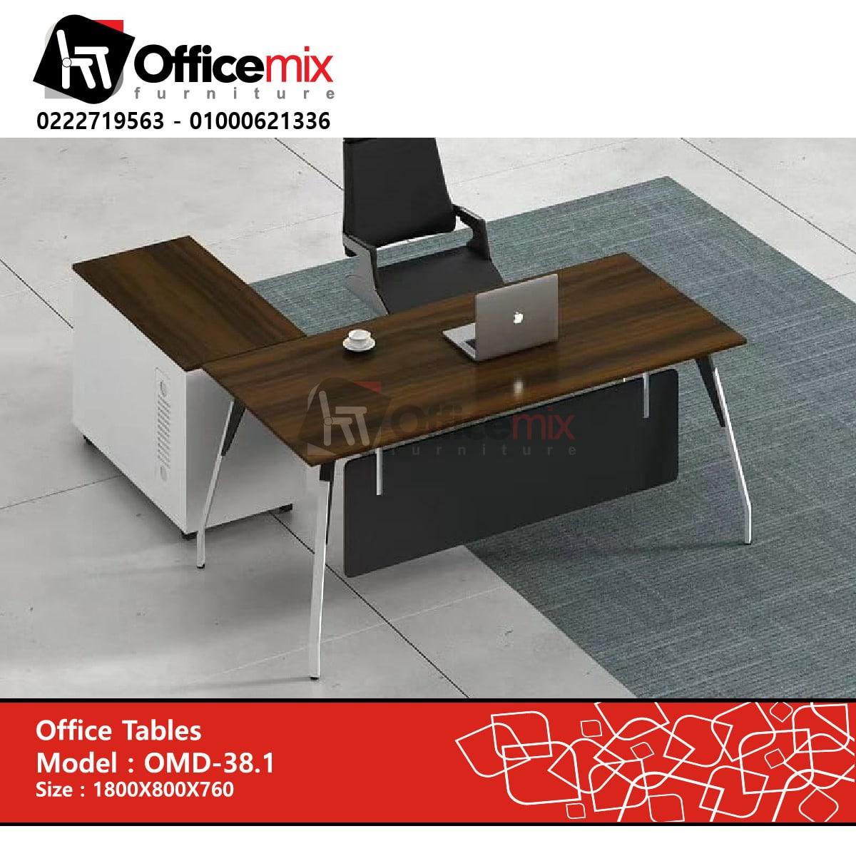 office mix Manager Desk OMD-38