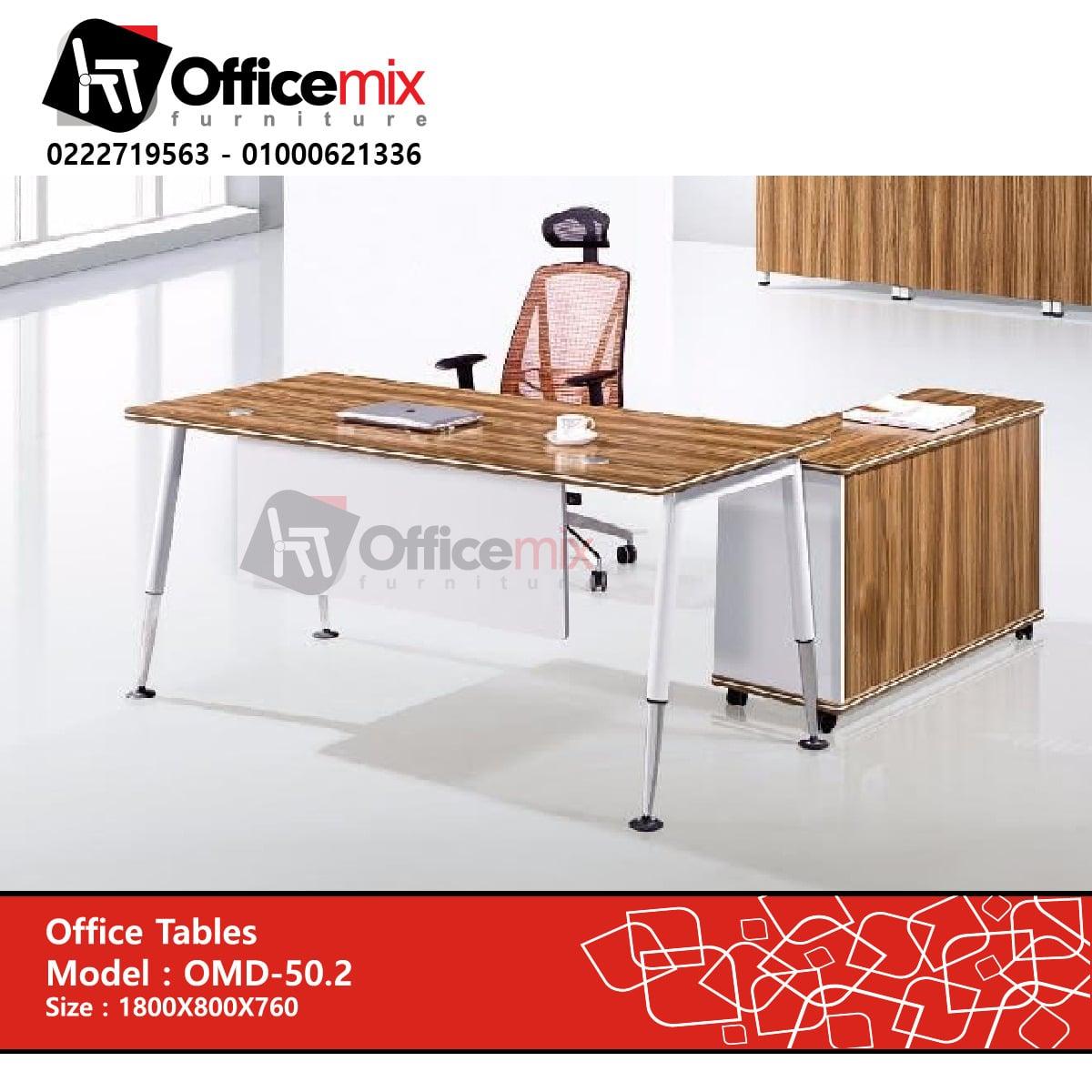office mix Manager Desk OMD-50.1