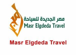 Masr-Elgdeda-Travel